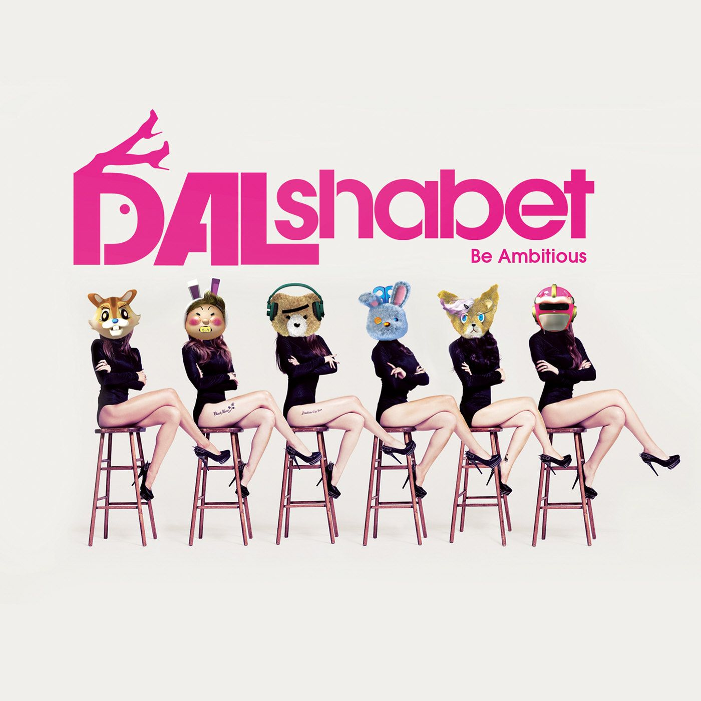 [Mini Album] DalShabet - Be Ambitious [6th Mini Album]