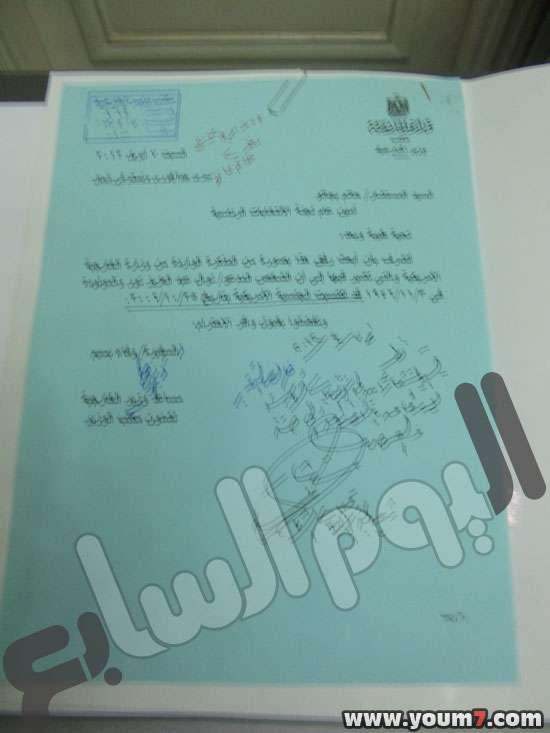 صور مستندات جنسية والدة حازم صلاح ابو اسماعيل كاملة 2012