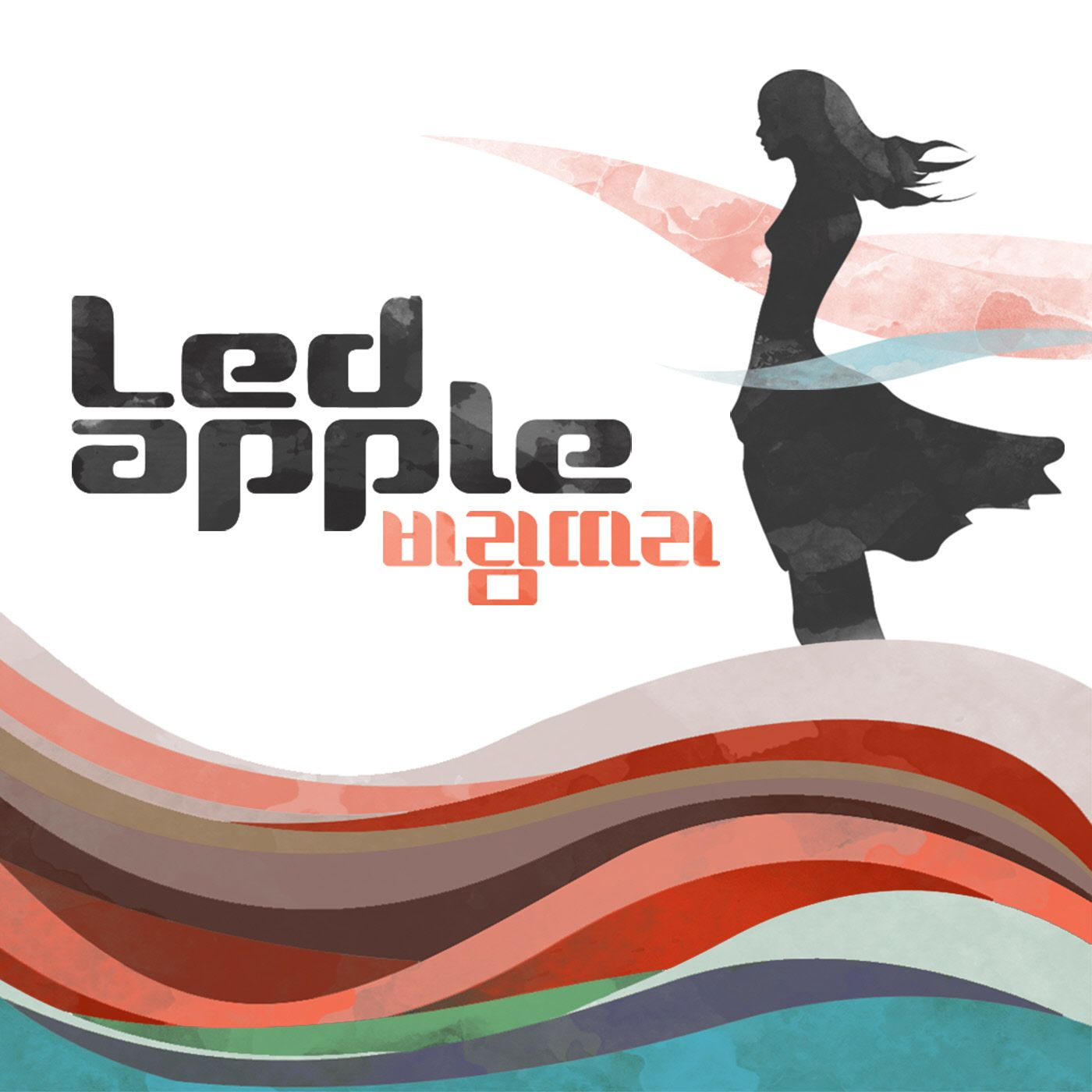 (Single) LED Apple - With The Wind