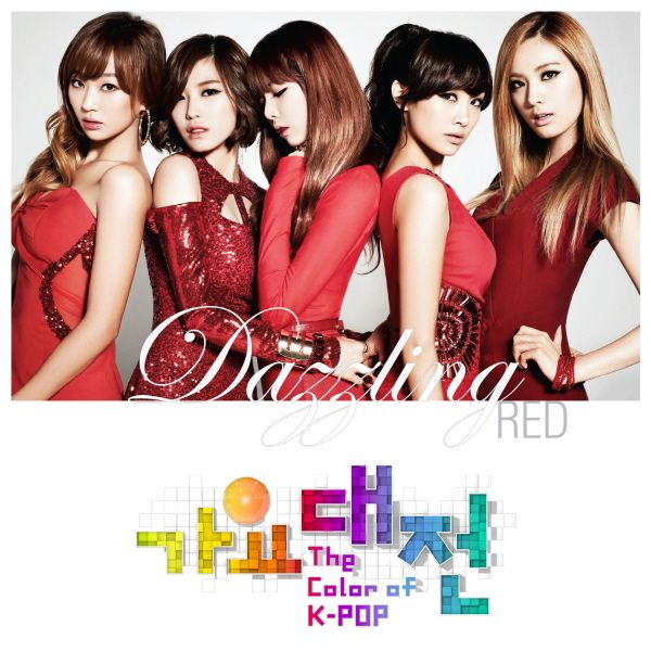 [Single] HyunA, Nana, Hyorin, Hyosung, Nicole - 2012 SBS Gayo Daejun The Color Of K-Pop - Dazzling Red